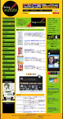 blogwasabi.jpg