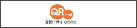 QRblog
